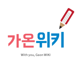 Gaonwiki kr.png